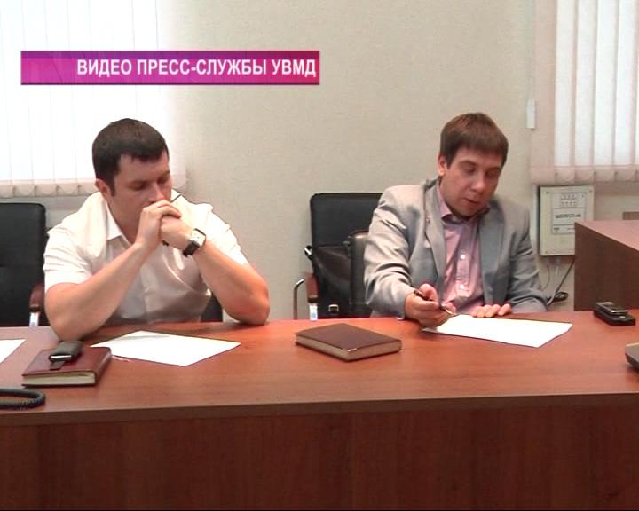 В главном здании областного Управления внутренних дел состоялась «прямая линия» с ярославцами