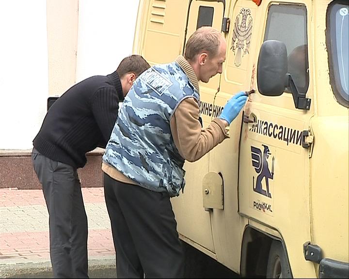 Полиция продолжает поиск грабителей