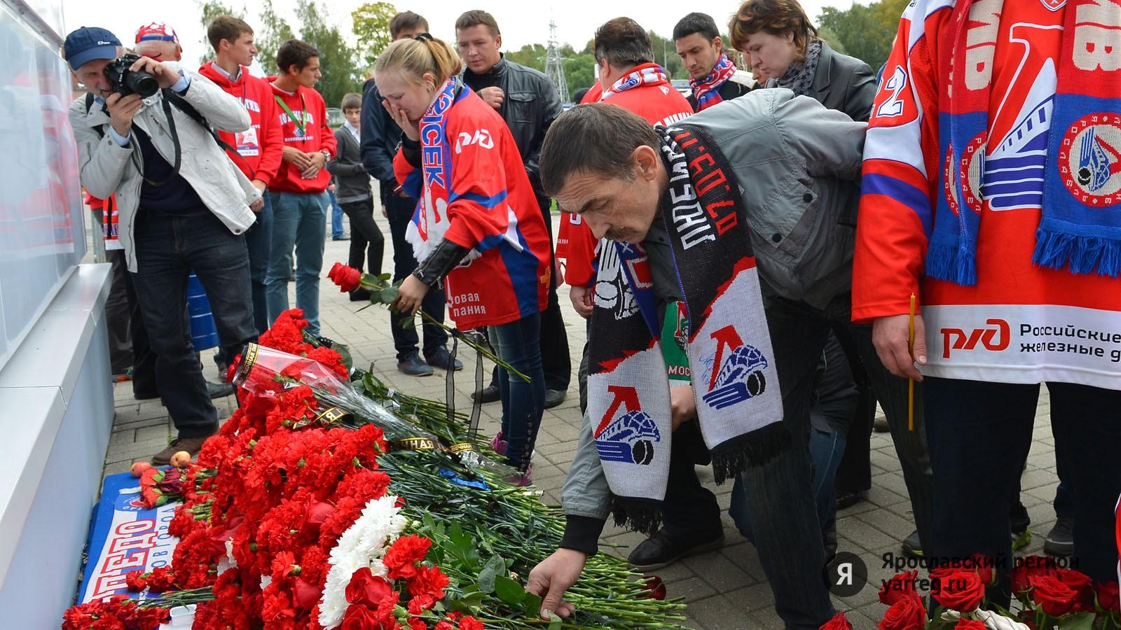 В Рыбинске пройдет митинг в память о погибших хоккеистов «Локомотива»