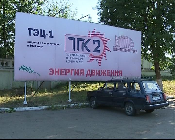 Долг «ТГК-2» перед «Газпромом» растёт