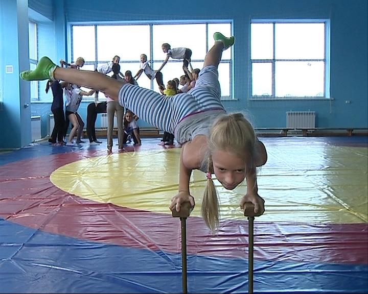 В «Полёте» начались занятия спортивных секций
