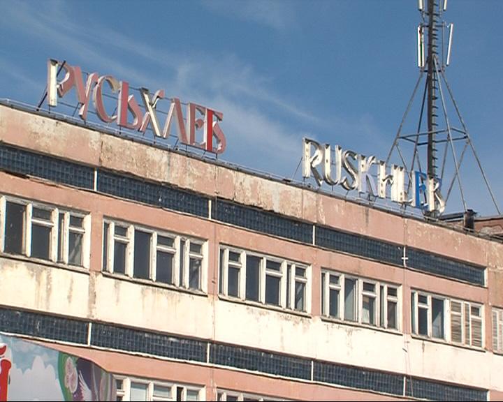 На ярославском «Русьхлебе» грядут массовые сокращения