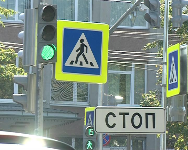 В Ярославле появились новые светофоры