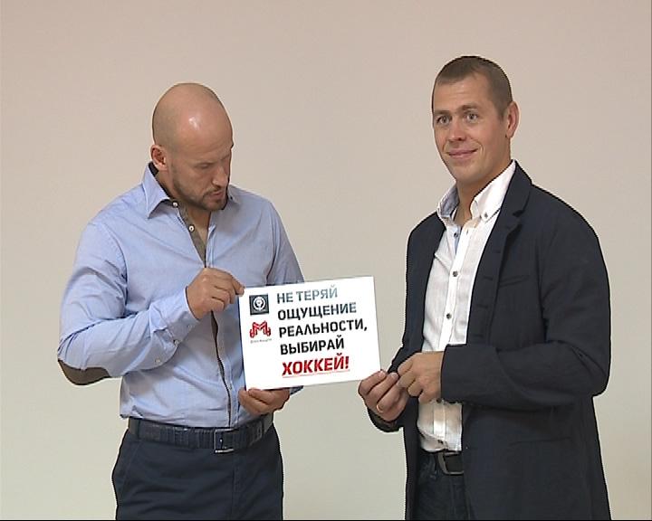 Ярославцы против распространения синтетических наркотиков!