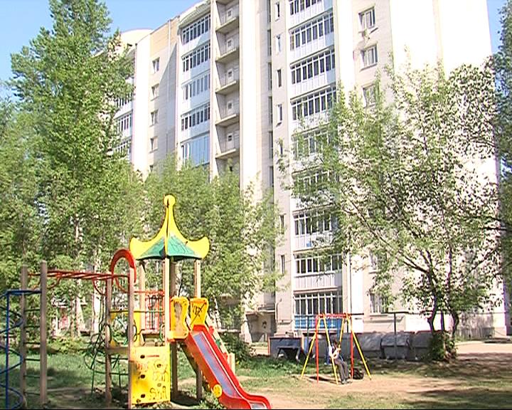 Жилищная инспекция оштрафовала ярославские управдомы на 5 млн