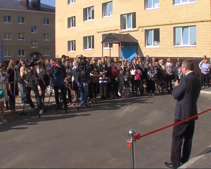 В Рыбинске 112 семей получили ключи от новых квартир