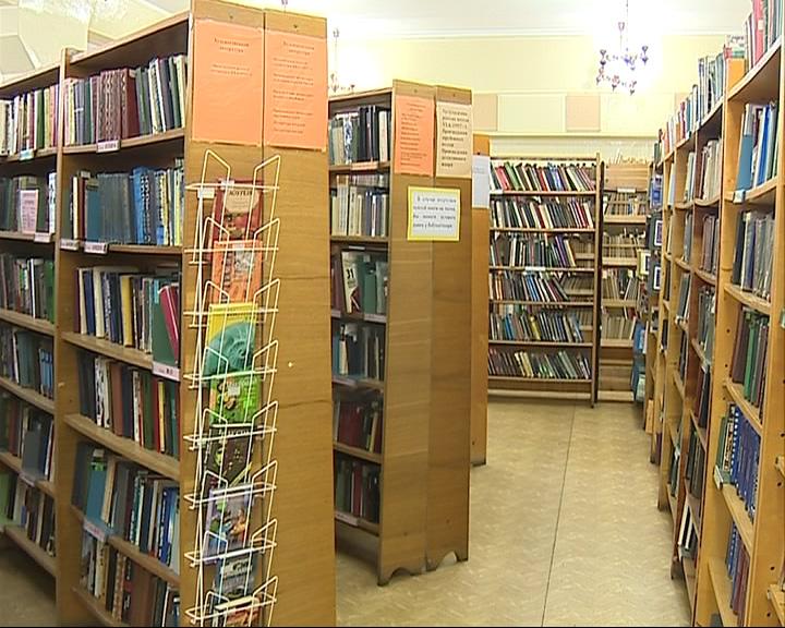Более трети россиян отказались от чтения книг