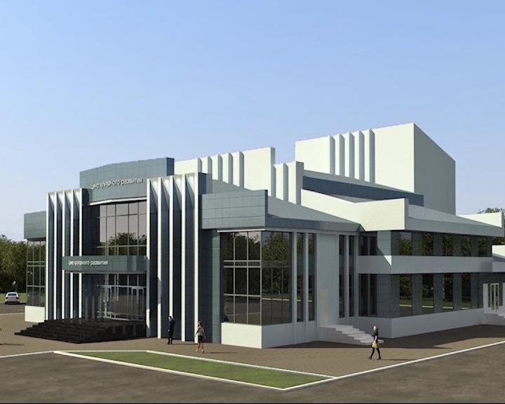 В Ростове появится многофункциональный культурный центр