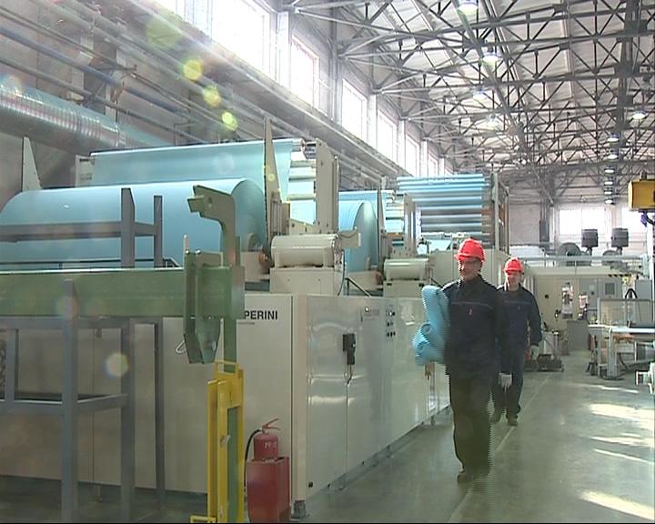 В Ярославской области открыто новое бумажное производство