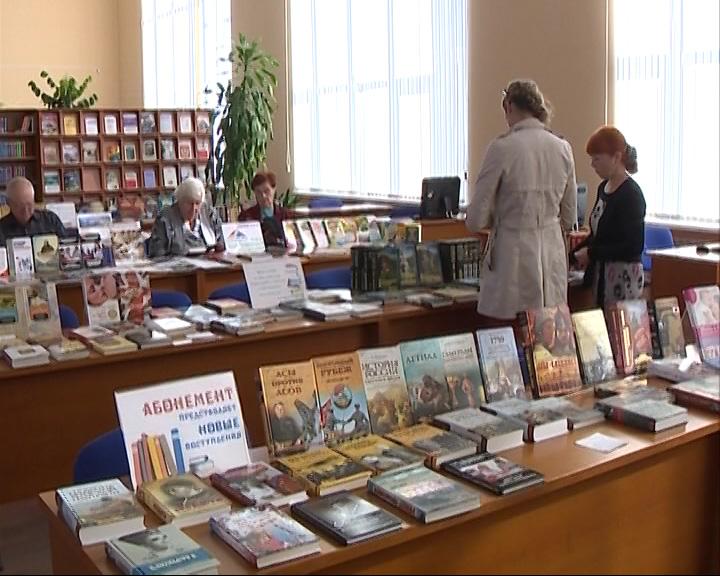 Рыбинским читателям представят более 1,5 тыс новых книг