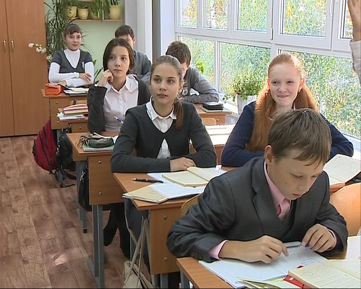8 школ Ярославской области вошли в список 500 лучших в стране