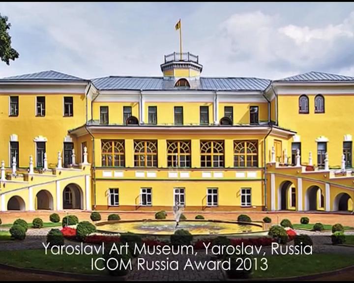 Проект Ярославского художественного музея представят в Хорватии