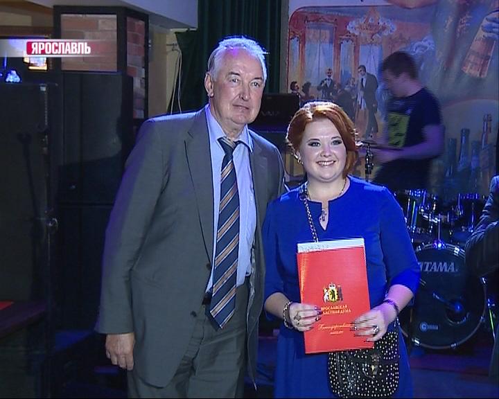 В Ярославской области отметили Всемирный день туризма