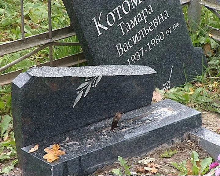На кладбище в Переславле неизвестные осквернили более 10 могил