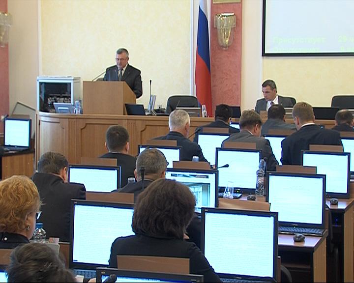 Муниципалитет Ярославля принял решение о лишении ярославцев ряда выплат