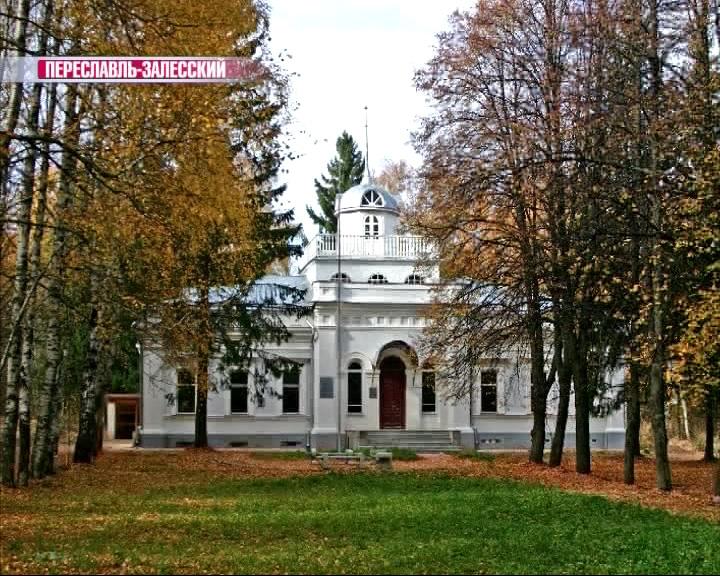 Отдел природы Переславского музей-заповедника переедет из Никольской церкви