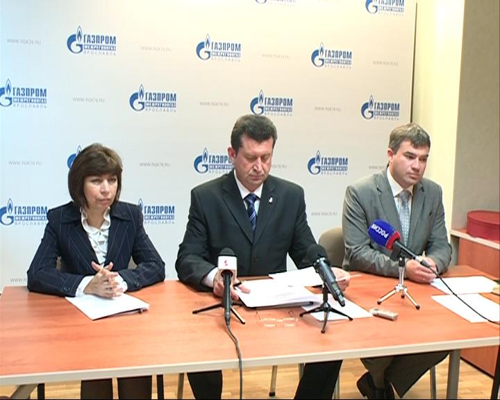 Отключения газа в Ярославле во время отопительного сезона не будет