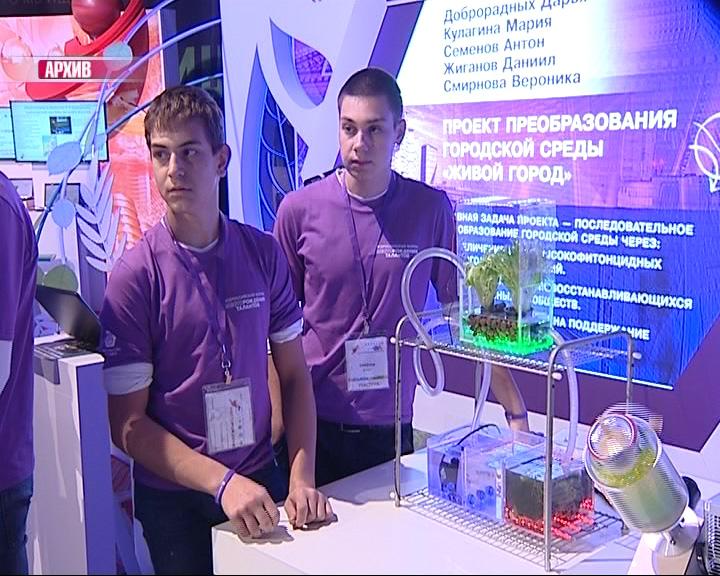 Ярославль готовится к встрече форума «Интеллектуальное будущее России»