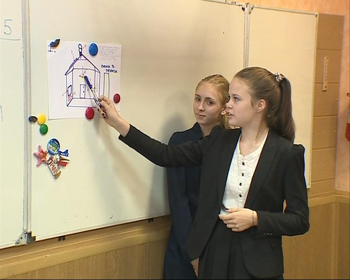В 33 школе Ярославля прошел урок по энергосбережению