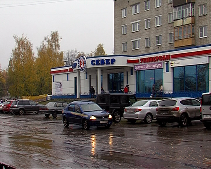 В Ярославской области организация не выплатила более 41 миллиона рублей налогов