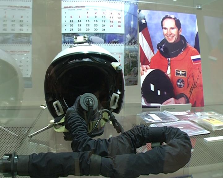 В Тутаевском районе в музее «Космос» открылась выставка «МКС 20»