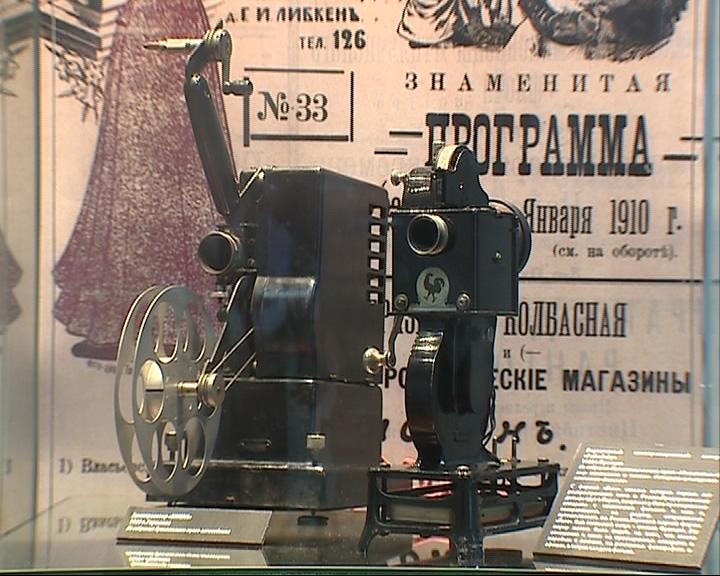 В Ярославском музе-заповеднике открылась экспозиции «Камера! Мотор!»
