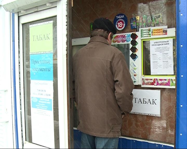 Цена за пачку сигарет может превысить 200 рублей