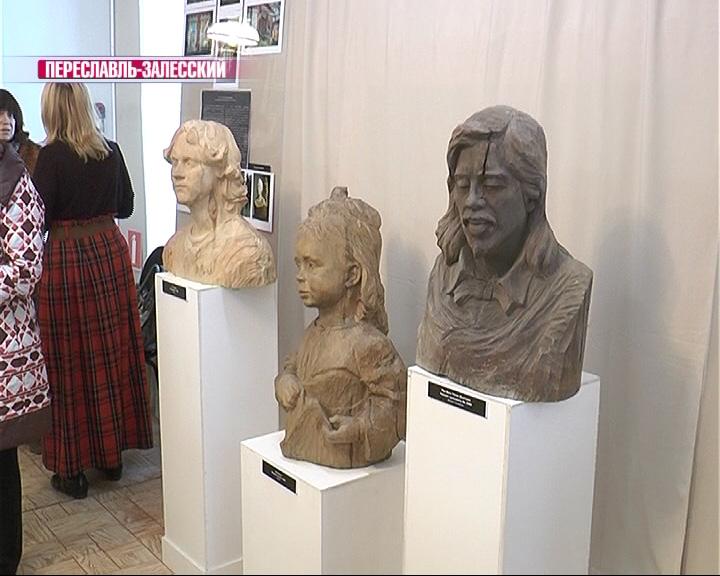 В Переславском музее-заповеднике открылась экспозиция деревянных скульптур