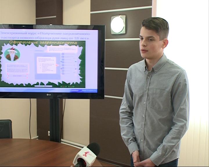Состоялся финал конкурса по созданию пособий для пользователей портала Госуслуг