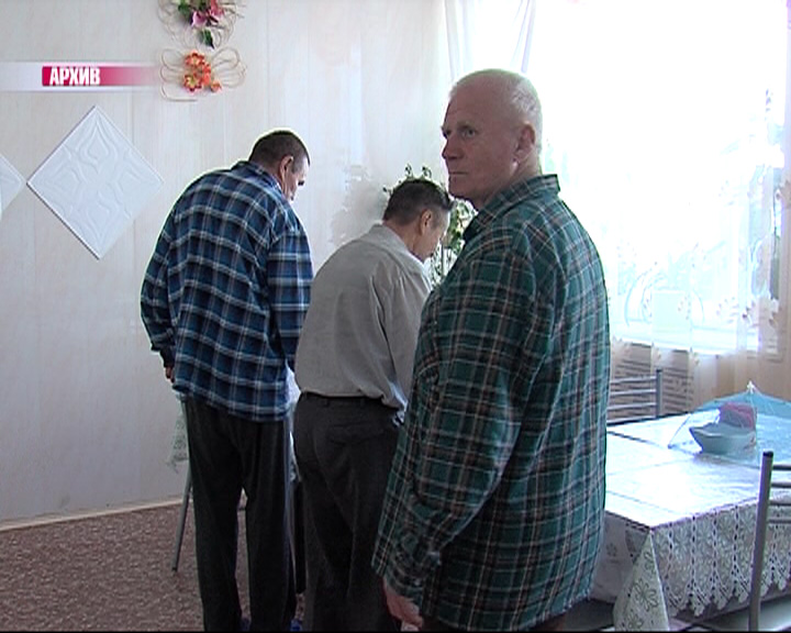 Прокуратура выявила нарушения в работе регионального отделения Фонда социального страхования