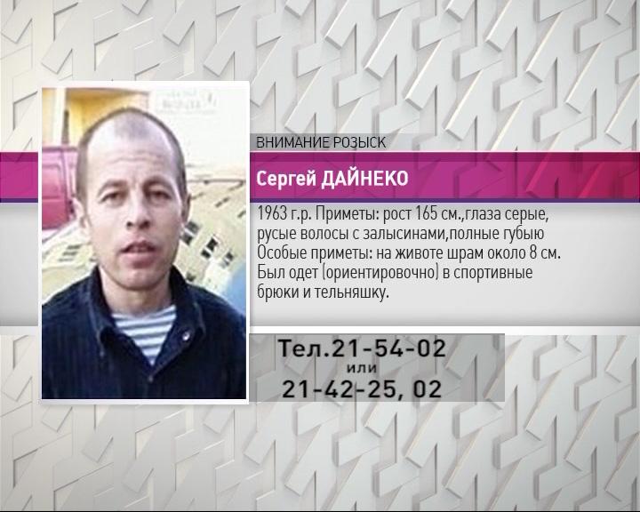 В Ярославле ищут дальнобойщика из Мурманска