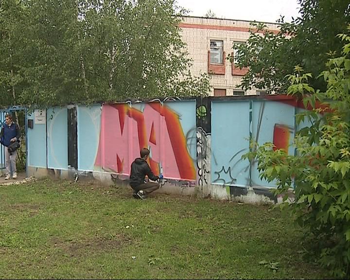 В Ярославле граффитчики раскрасят забор троллейбусного депо
