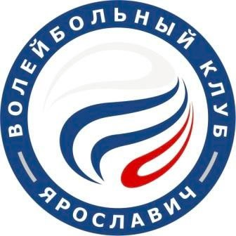 «Ярославич» в пяти партиях обыграл «Локомотив-Изумруд»