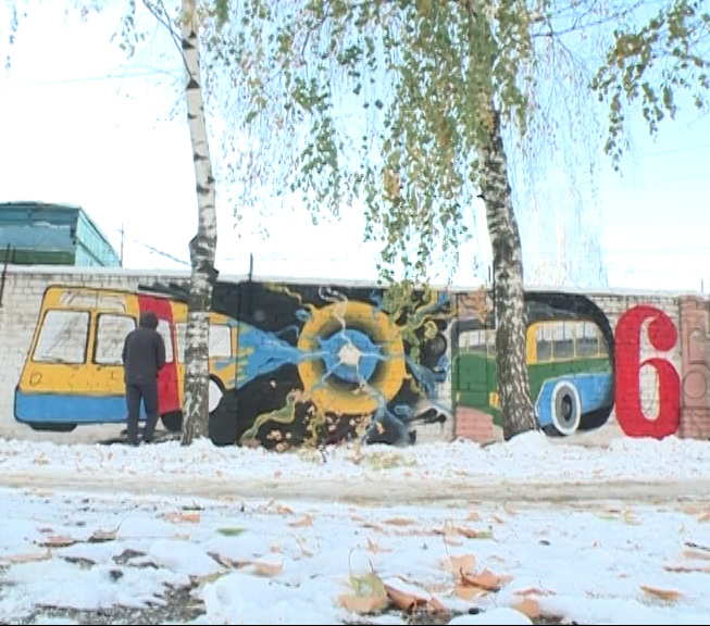 В Ярославле граффитчики раскрасили стену троллейбусного депо