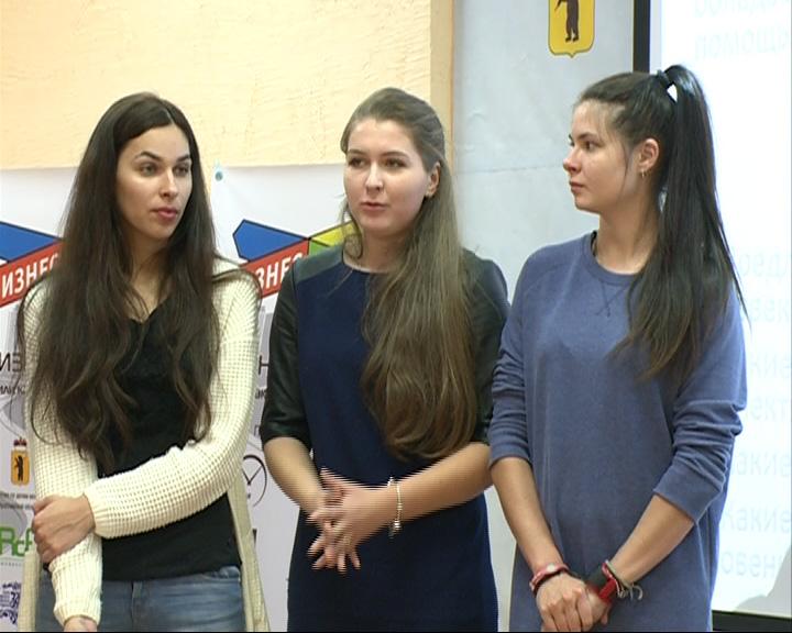 В Ярославле прошел студенческий квест
