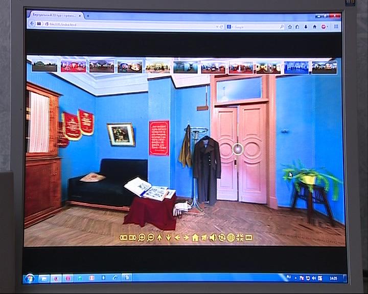 Рыбинский музей советской эпохи теперь можно посетить виртуально