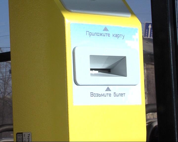 В Ярославле новая электронная система может заменить кондукторов в общественном транспорте