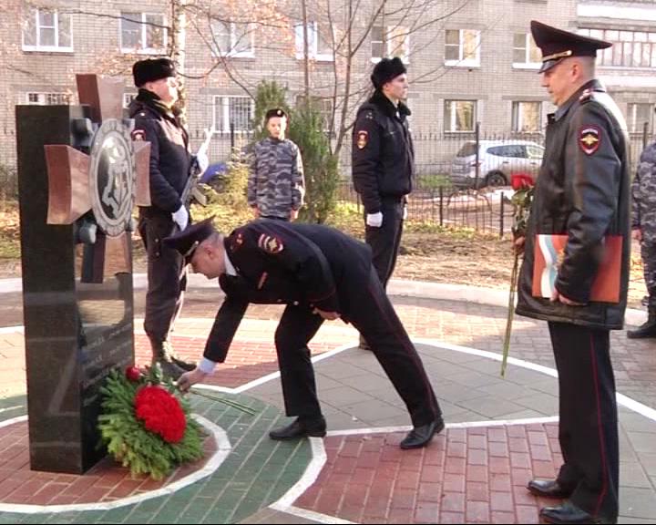 В Ярославле увековечили память погибших сотрудников вневедомственной охраны