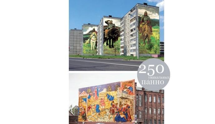 Книги, фильмы и репродукции картин на стенах домов будут формировать ярославскую идентичность