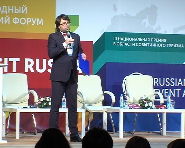 Передовые веяния туризма обсудят в Ярославле на форуме «Visit Russia»