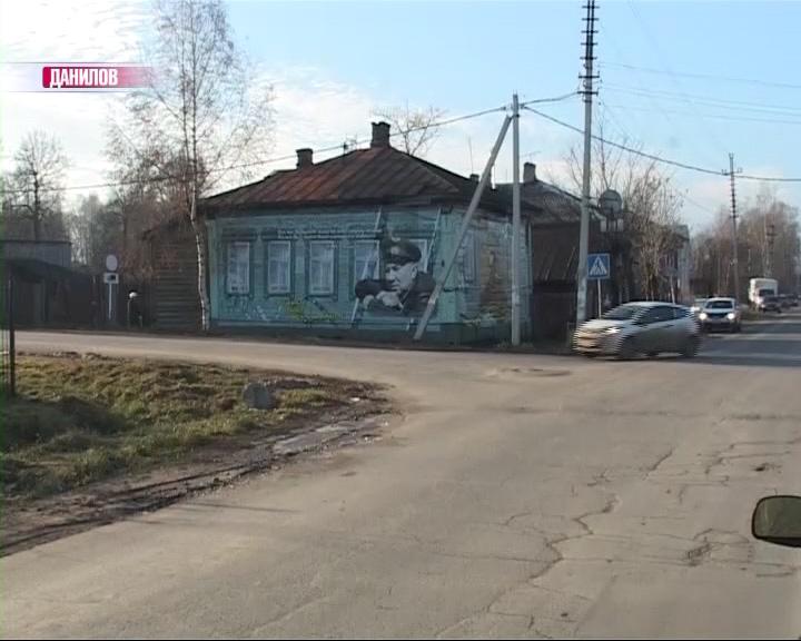 В Данилове появится музей театра и кино