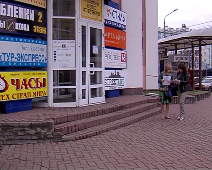 Десятки ярославцев остались без отдыха из-за закрытия туристической фирмы