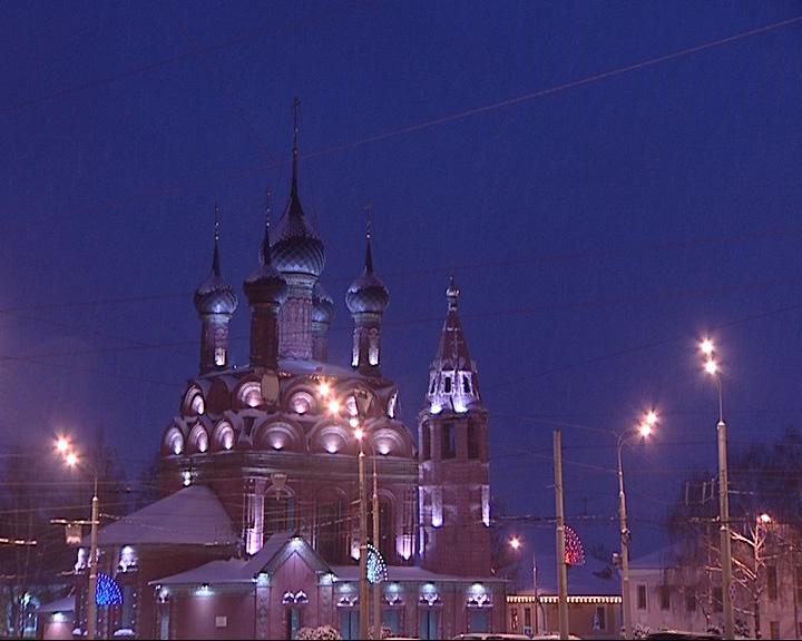 Ярославль вошел в десятку самых популярных городов в путешествиях на Новый год