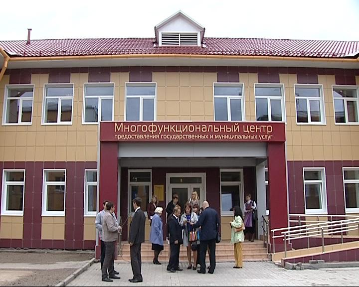 Сдать документы на госрегистрацию недвижимого имущества в Ярославле стало проще