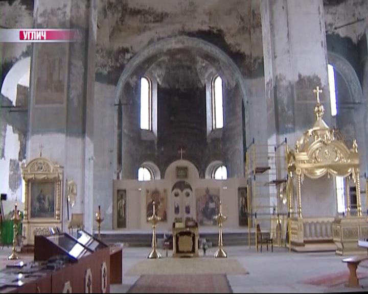В Угличе пытаются спасти ансамбль Богоявленского монастыря