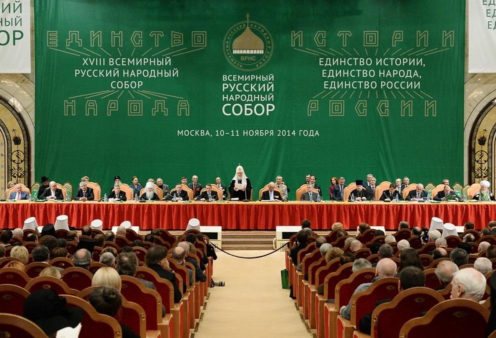 Александр Грибов озвучил предложения по актуализации национальной идентичности на XVIII Всемирном Русском Народном Соборе