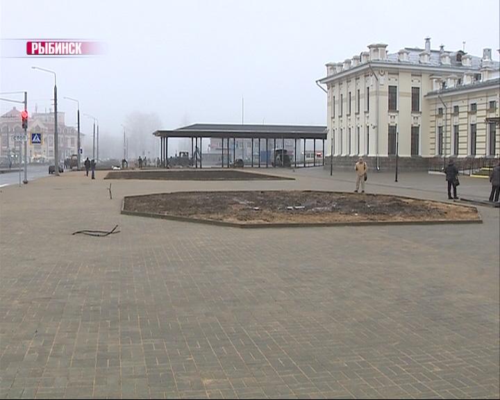 В Рыбинске заканчивается реконструкция привокзальной площади
