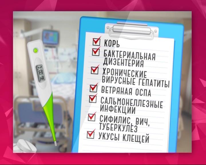 Жители Ярославской области в этом году больше болеют