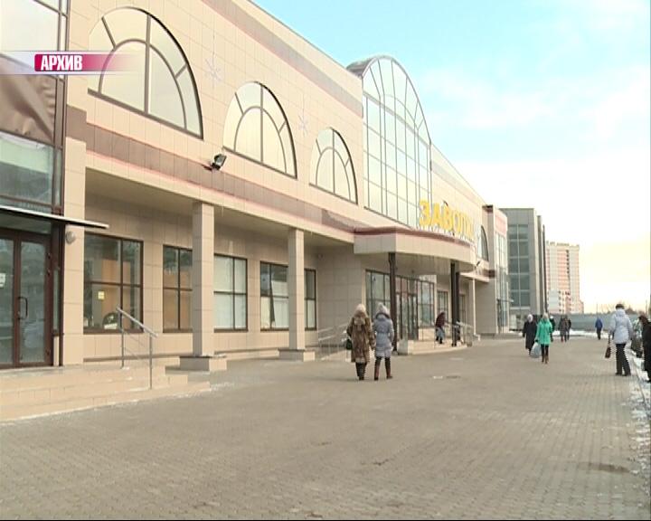 Заволжский рынок нарушил закон о конкуренции