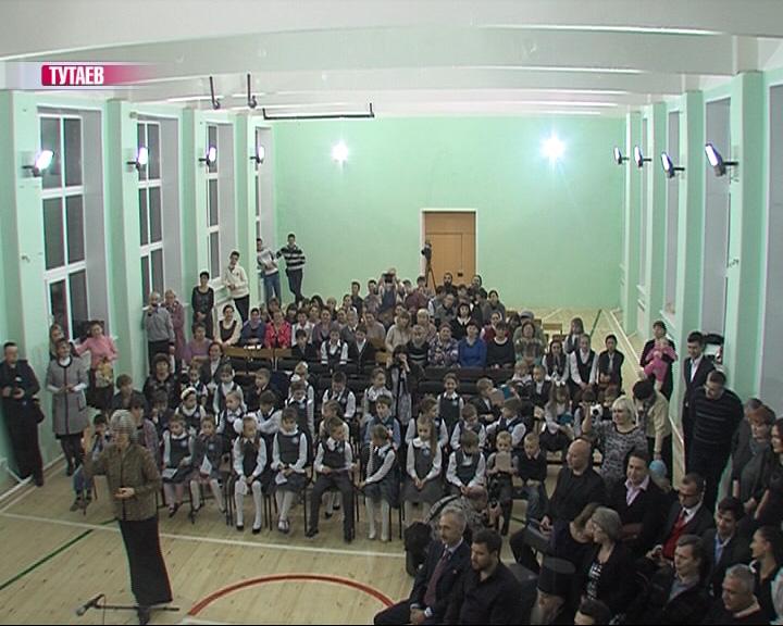 В тутаевской православной школе имени святого праведного Иоанна Кронштадтского открылся спортзал